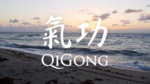 qigiong_beach_graphic